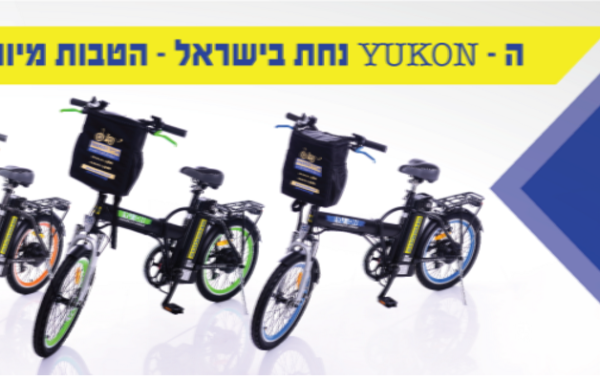 ENERIDE חולון – אופניים